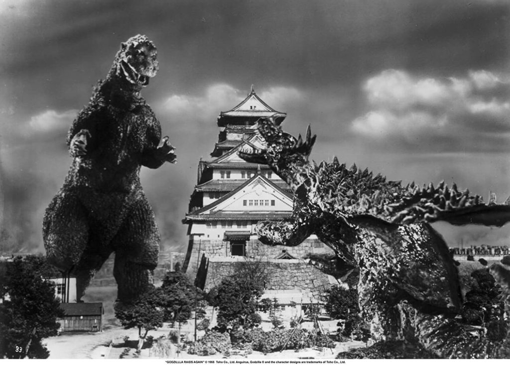 Retour de Godzilla 1955 photo